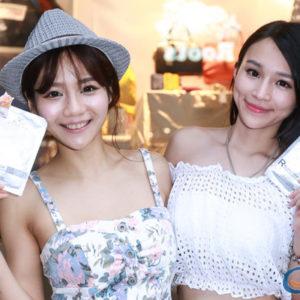 美容保健商品熱賣