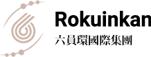 六員環集團