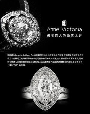 DM_Anne-Victoria-02