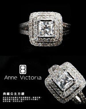 DM_Anne-Victoria-03