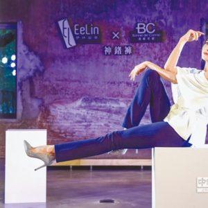 伊林娛樂與法國BC合作推出多款聯名商品