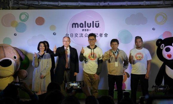 萌經濟噴發 「日本第一守護神犬」malulu登台